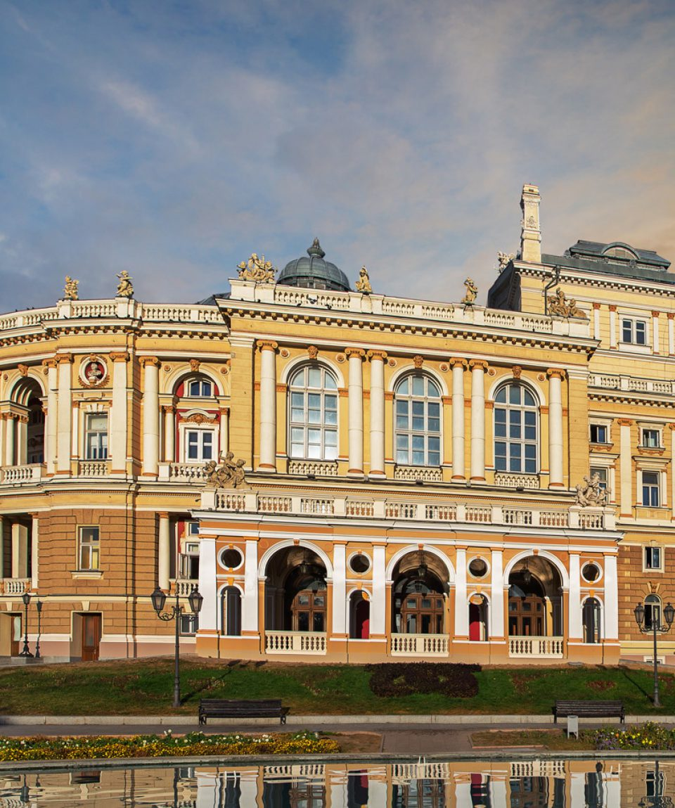 Odessa National Academic Theater in Ukraine
